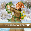 Play Russian New Year