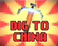 Play Dig To China