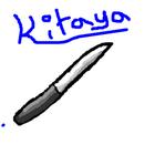 avatar for KitayaUgino