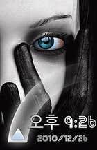 avatar for Meja_Meow