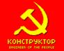 Play KOHCTPYKTOP: Engineer of the People