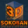 Play 3D sokoban