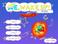 Play Me, Wake Up! Mini: Spicy