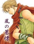 avatar for DNRoy
